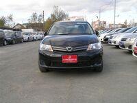 Toyota Corolla Axio, 2013
