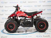ATV-BOT RAPTOR 50, 2018