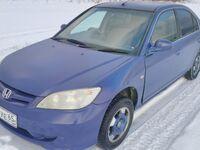 Honda Civic Hybrid, 2002