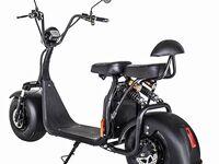 CityCoco Trike 2000 w, 2019