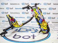 Drift-Bot EL300, 2020