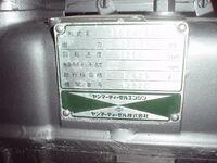 Wado SS335DH, 2005