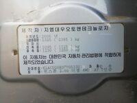 Daewoo Winstorm, 2006