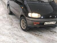 Nissan Serena, 1997