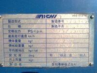 Aichi D706, 1989