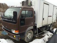 Nissan Diesel, 2002