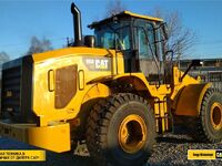 Caterpillar 950 GC, 2021