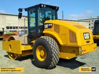 Caterpillar CS74B, 2021