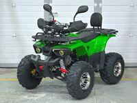 ATV 125, 2021