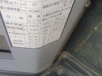 Komatsu WA100-3, 2005