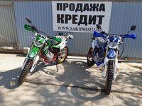 Ekonika Sport-005, 2021