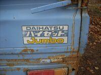 Daihatsu Hijet Truck, 1993