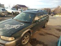 Subaru Legacy Wagon, 1995