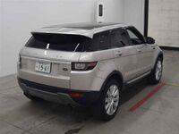 Land Rover Range Rover, 2017