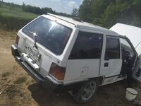 Mitsubishi Lancer Wagon, 1989