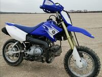 Yamaha TT-R-50, 2008