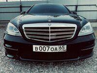 Mercedes-Benz S550, 2009