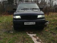 Mazda MPV, 1998