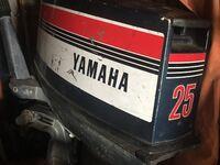 Yamaha 25 BMHS, 1994