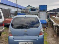 Nissan Moco, 2021