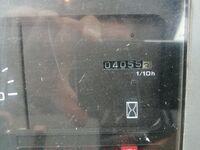 Hitachi LX70, 1995
