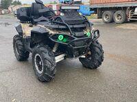 Stels ATV 850 Guepard Trophy PRO EPS, 2018