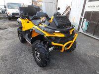 Stels ATV 850 Guepard Trophy PRO EPS, 2016