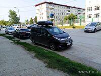 Mazda Biante, 2013