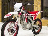 Motoland WRX250 lite WFA, 2021