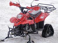 Детский Снегоход-квадроцикл sherhan 500G (125cc), 2021