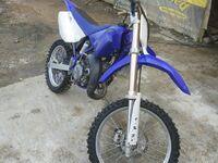 Yamaha YZ 85, 2007